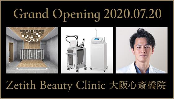 Grand Opening 2020.07.20 ゼティスビューティークリニック大阪心斎橋院